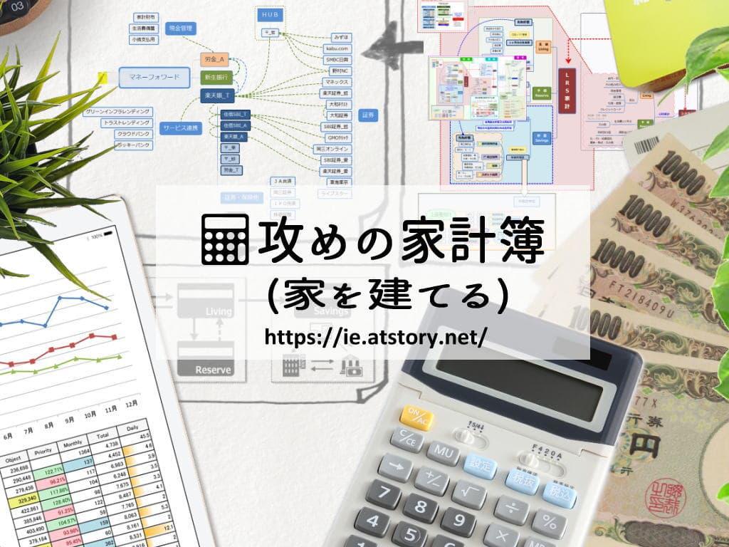 atstory.net